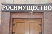 Липецкое Росимущество взыскало с банкротящегося ЛМЗ «Свободный сокол» 167 млн рублей