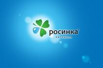 «Росинка» удостоилась почётной премии от МЕТРО