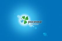 Липецкая «Росинка» увеличила прибыль за прошлый год в два раза