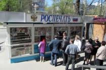«Роспечать» ввела собственные санкции на липецкие СМИ, написавших про «липовую» диссертацию Олега Королева?