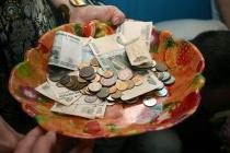 После очередной корректировки бюджет Липецка уменьшился почти на 300 млн рублей