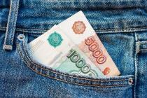 Уровень зарплаты в регионе не позволил Липецкой области войти в ТОП-30 национального рейтинга
