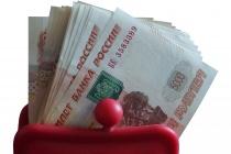 Взятка в 3 млн рублей довела до суда экс-руководителей липецкого Дорожного агентства