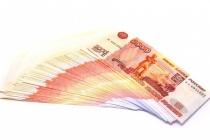 Бизнесменам Липецкой области реструктурировали кредитов на 7,5 млрд рублей
