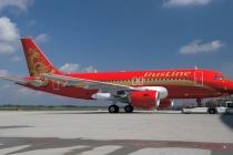 Липецкий аэропорт возобновляет рейсы в Минеральные Воды и Санкт-Петербург