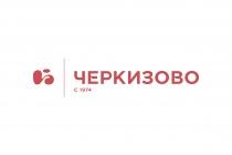Выручка черноземного «Черкизово» в 2019 году перевалила за 70 млрд рублей