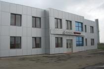 Резидент региональной ОЭЗ «Русские протеины Липецк» попал под наблюдение