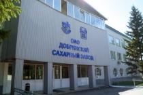 Добринский сахзавод в Липецкой области возьмет в кредит 7 млрд рублей на пополнение оборотных средств