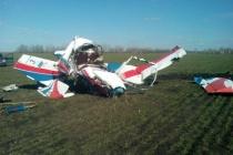 Следственный комитет возбудил уголовное дело по факту крушения воронежского самолета в Липецкой области