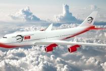 В липецком аэропорте будут прекращены полеты в Симферополь