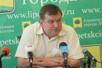 Мэр Липецка освободил начальника МУП «РВЦЛ» от занимаемой должности