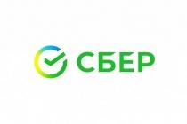 Владимир Салмин покидает пост руководителя Центрально-Черноземного банка Сбера