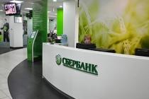 В Липецкой области могут закрыться офисы Сбербанка