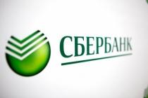 Заместитель управляющего Орловского отделения Сбербанка Роман Петрухин возглавит липецкий филиал?
