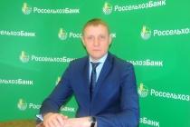 Правоохранители устроили обыск у руководителя липецкого «Россельхозбанка» Алексея Шаланского?