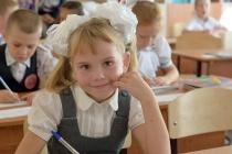 В липецких школах начали проходить уроки по благоустройству