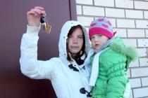 Дети-сироты Елецкого района Липецкой области получат новые квартиры