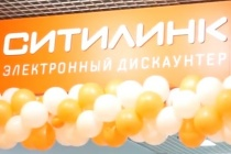 «Ситилинк» открыл в Липецке полноформатный центр терминальной торговли