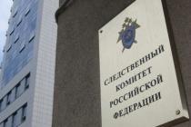 Силовики в массовом порядке опрашивают липецких бизнесменов в связи с арестом гендиректора ЛИКа
