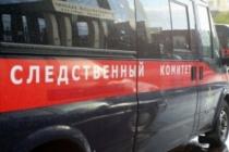 СК возбудил уголовное дело по факту получения сильных ожогов работниками липецкого «Либойла»