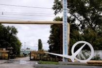 Липецкая трубная компания застраховала себя от противоправных действий на 290 млн рублей