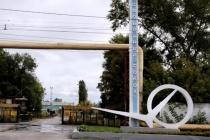 Производственные мощности Липецкого метзавода «Свободный сокол» могут уйти с молотка за 756 млн рублей