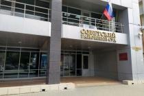 Получивший суровый срок по делу о взятках липецкий дорожник Андрей Яицкий обжаловал приговор