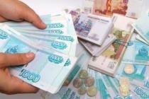 На строительство бизнес-инкубаторов Липецкая область получит более 45 млн рублей