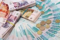 Липецкая область получит субсидии в размере 293 млн рублей на погашение кредитов