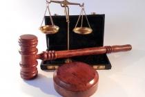 Обновились составы районных судов в четырех регионах Черноземья