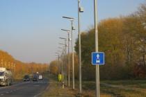 В Липецкой области появились светильники на солнечных батареях
