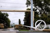 Ликвидацию липецкого металлургического завода «Свободный Сокол» отложили до мая