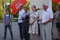 Липецкие коммунисты проведут массовый пикет против пенсионной реформы под окнами губернатора