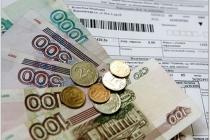 Правительство России одобрило повышение коммунальных тарифов на 4,2% в Липецкой области