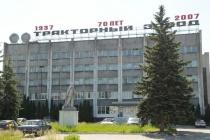 Липецкую «дочку» концерна «Тракторные заводы» в очередной раз банкротят за многомиллионные долги