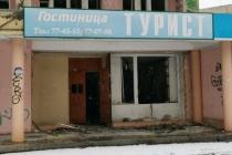 Банкротство Липецкой ипотечной корпорации превратило отель в центре города в пристанище для бомжей