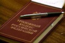 В прокуратуре по ошибке приписали уголовное дело СУ-11 «Липецкстрой-Л» по задержке зарплаты на 1,6 млн рублей
