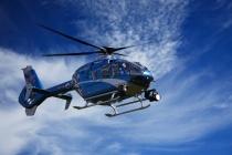 Липецкая областная больница ищет в аренду вертолёт за 36 млн рублей
