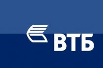 Липецкий филиал ВТБ за девять месяцев 2016 года раздал 4,1 млн рублей кредитных средств
