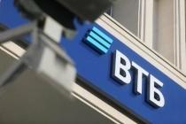 Розничный кредитный портфель ВТБ в Липецкой области вырос на 30%