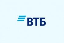 ВТБ обеспечит проведение акции с кешбэком по картам «Мир» в липецких электричках