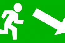 Предупреждение о минировании муниципальных учреждений Липецка вызвало массовую эвакуацию