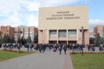 Сокращение бюджетных мест в Липецком техуниверситете скажется на работе ВУЗа