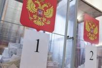 Справедливоросс Лариса Ксенофонтова и «патриот» Андрей Григорьев вступят в предвыборную гонку