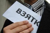 Липецкого чиновника задержали за взятку