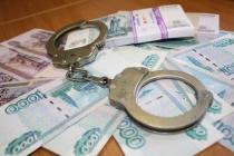 Экс-начальник Росприроднадзора за получение взятки от резидента ОЭЗ «Липецк» приговорен к штрафу