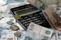 На индексацию зарплаты бюджетников Липецкой области мобилизуют почти 1 млрд. рублей