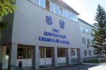 В Липецкой области Добринский сахарный завод затягивает с намеченной на 2016 год модернизацией предприятия