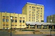 Невостребованное десятилетиями здание профсоюзной здравницы в Липецке продают за 351 млн рублей