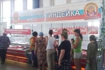 Липецкий агрохолдинг «ЗЕРОС» на треть увеличит количество своих магазинов до конца 2018 года